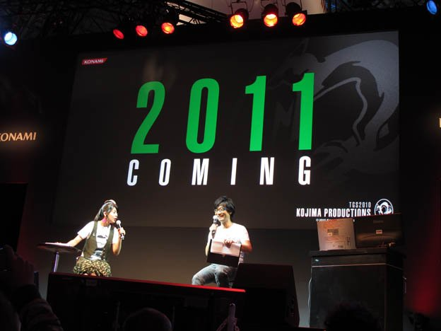 Tokyo Game Show (TGS) 2011