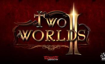 Игра Two Worlds 2 (два мира 2)
