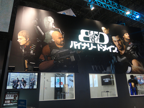 Binary Domain c TGS 2011