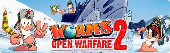 Worms Открытая Война 2