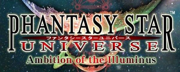 Phantasy Star Universe Ambition of the Illuminus