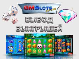 gms-deluxe-slot-.jpg (17.15 Kb)