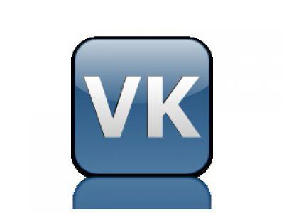 hakrutka-oprosov-vkontakte-.jpg (9.14 Kb)