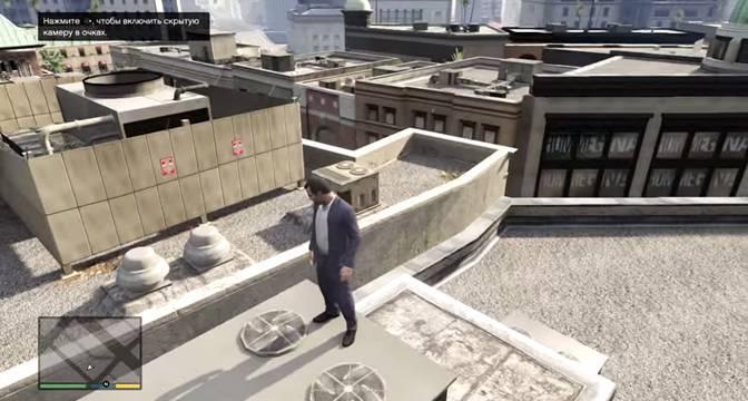 взбираемся на крышу здания