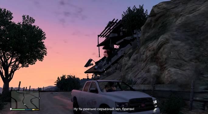Запрыгиваем в припаркованный рядом с домом автомобиль