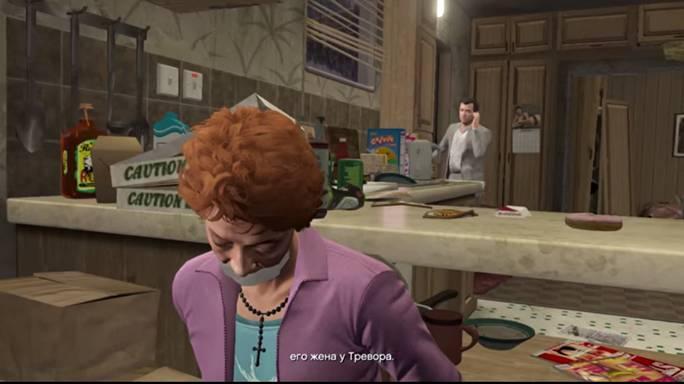 Встретившись с Тревором, он узнает, что Мартин не захотел платить за выполненную работу, и тогда Тревор в отместку украл его супругу Патрицию