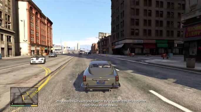В подсказках игры мы узнаем о том, что в автомобиле есть некая красная кнопка