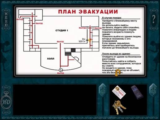 Проходим в коридор и сразу видим дверь, рядом с которой на стене находится считыватель системы контроля доступа