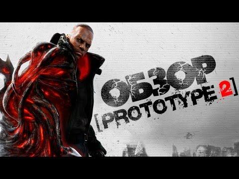 Обзор игры Prototype от Мэдисона